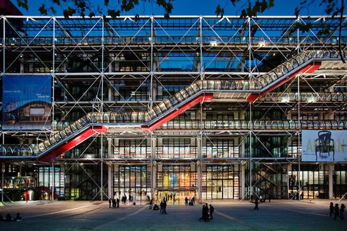 Национальный центр искусства и культуры имени Жоржа Помпиду