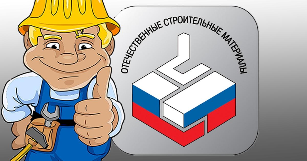 muzhichina-s-logo
