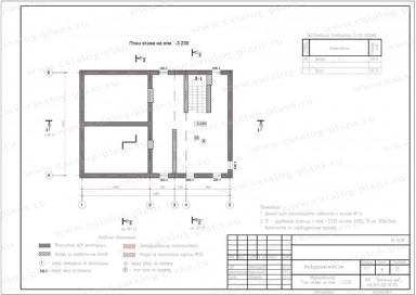 Маркировочный план цокольного этажа