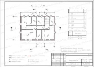 Маркировочный план второго этажа