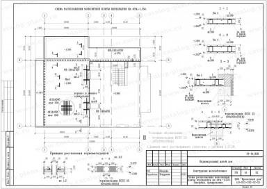 Схема расположения монолитной плиты перекрытия цоколь