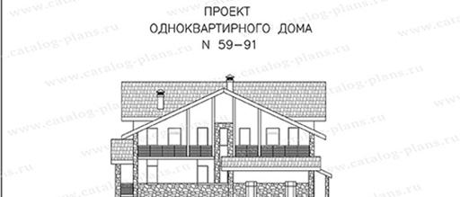 Идеальный проект дома: какой он?