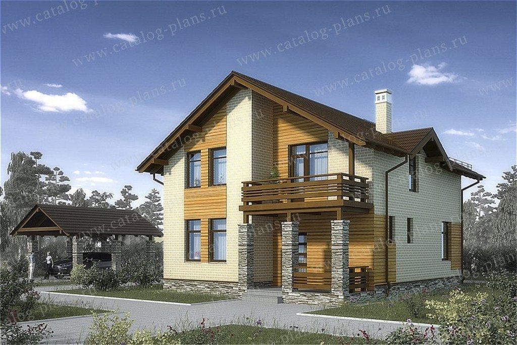 Проект жилой дом #60-55 материал - газобетон, стиль скандинавский