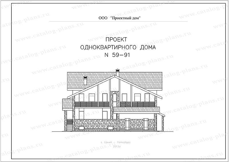 строительная документация на дом