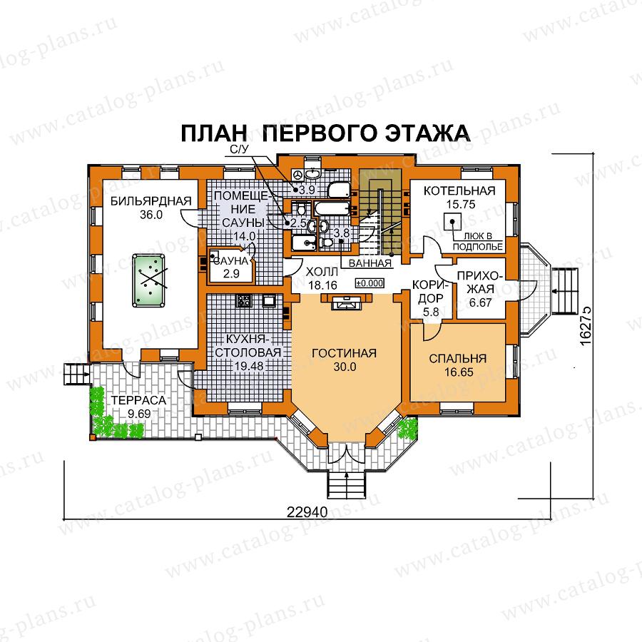 План 1-этажа проекта 61-32